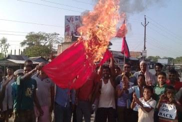 भारदहमा युवाहरुले चीनको झण्डा जलाए