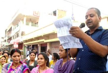 मैथिली साहित्यकारहरुको रचना आन्दोलनमय