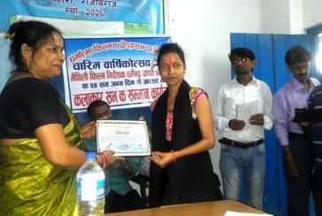 एघार मैथिली कलाकार सम्मानित