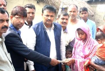 लण्डनबाट शहीद परिवारलाई आर्थिक सहयोग