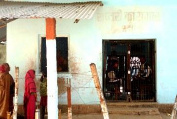 राजविराज कारागारमा भारतीय नागरिकको मृत्यू