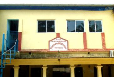 जिल्ला विकास समिति सप्तरीको साढे चार करोड रुपैयाँ फ्रिज
