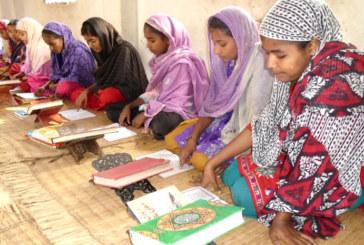 राज्यविहिन भएर बाँच्न विवश छन् मुस्लिम समुदाय