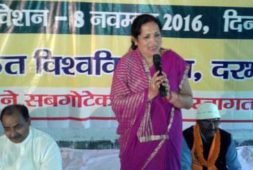 मैथिलीमाथिको दमन विरुद्ध आवाज नउठाए अस्तित्व सङ्कटमा पर्नेः झा