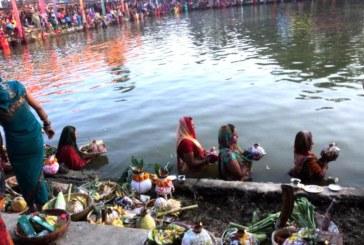 महान छठ पर्वको धार्मिक र सांस्कृतिक महत्व