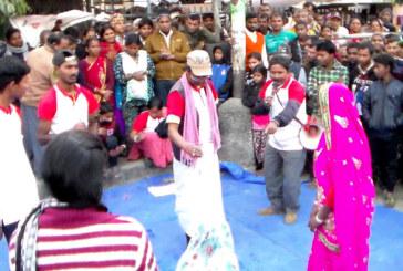 दहेज प्रथा र वाल विवाह विरुद्ध राजविराजमा सडक नाटक