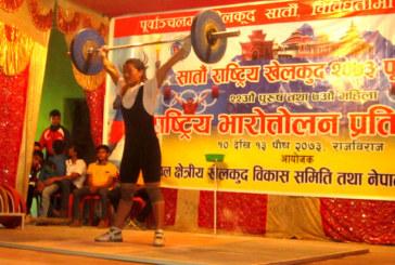 राष्ट्रिय भारोत्तोलन प्रतियोगिताको दोस्रो दिन दुई किर्तिमान(फोटो फिचर)
