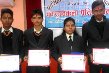 विद्यार्थी परिषदद्वारा वक्तृत्वकला प्रतियोगिता