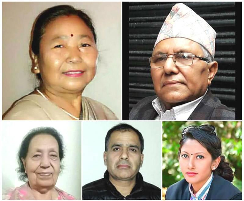 नेपाल–भारतका ५ जना सर्जकलाई नइ पुरस्कार प्रदान गर्ने निर्णय