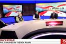 भारतीय टिभी च्यानलमा मधेश आन्दोलनको विषयमा विशेषज्ञहरु बीच बहस: भिडियो