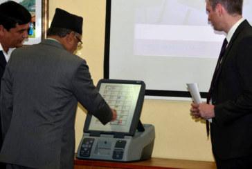 निष्पक्ष निर्वाचनकालागि डिजिटल मतदान