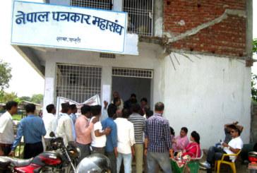 पत्रकार महासंघ सप्तरी शाखाको निर्वाचन सम्पन्न, मतगणना शुरु