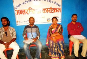 मैथिली चलचित्रको अवस्था तथा प्रवद्र्धन विषयक अन्तरक्रिया सम्पन्न