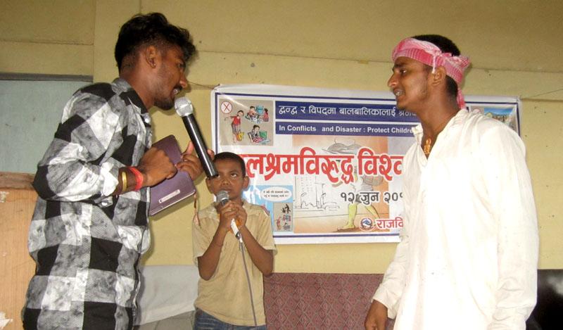विभिन्न कार्यक्रम आयोजना गरी अन्तर्राष्ट्रिय बाल श्रम बिरुद्धको दिवस