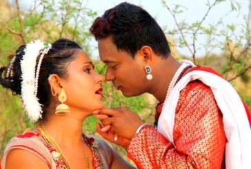 मैथिली एक्सन फिल्मको 'औकात'को भिडियो गीत सार्वजनिक (भिडियो हेर्नुहोस् )