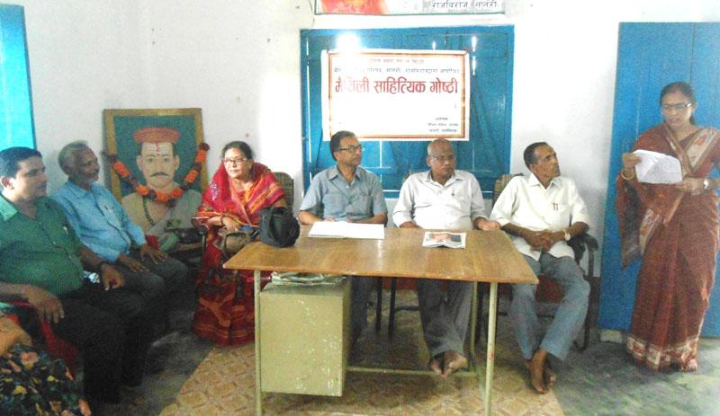 मैथिली साहित्य परिषद्द्वारा राजविराजमा साहित्यिक गोष्ठि