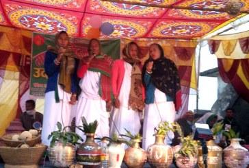 सप्तरीमा साप्ताहिक माघी महोत्सव मनाईयो